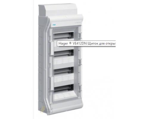 Распределительный щит Vector Hager VE412DN
