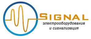 ООО «Сигнал»